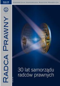 Strony od RP_129-2012
