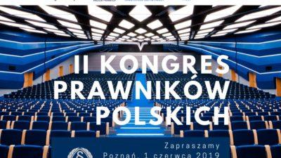 Zaproszenie na II Kongres Prawników Polskich