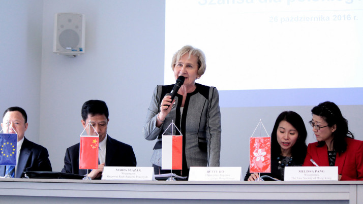 Konferencja Chiny – Hong Kong – Polska