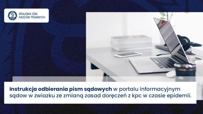 Doręczenia pism sądowych przezPortal Informacyjny Sądów Powszechnych – instrukcje dotyczące funkcjonowania Portalu