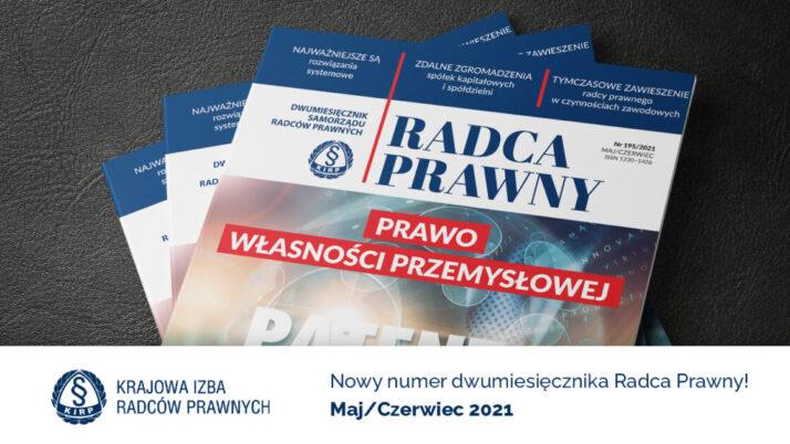 """Nowy numer dwumiesięcznika """"Radca Prawny"""""""