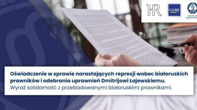 Wyraź solidarność zbiałoruskimi prawnikami – oświadczenie Helsińskiej Fundacji Praw Człowieka