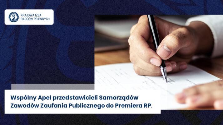 Wspólny Apel przedstawicieli samorządów zawodów zaufania publicznego doPremiera RP