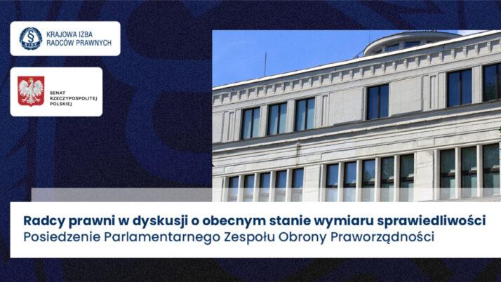 Radcy prawni wdyskusji oobecnym stanie wymiaru sprawiedliwości