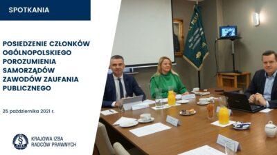 Posiedzenie przedstawicieli samorządów zawodów zaufania publicznego