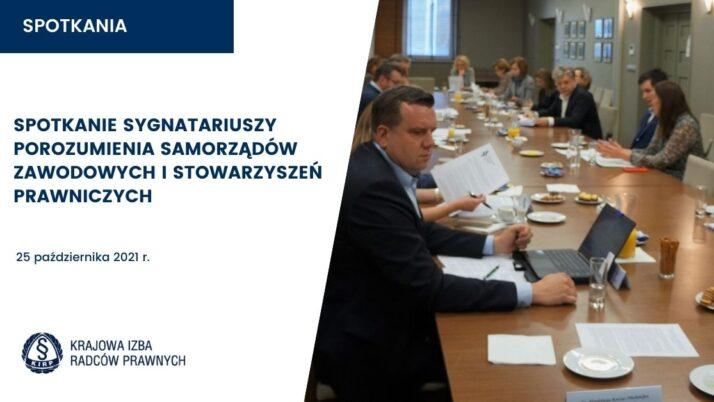 Spotkanie członków Porozumienia samorządów zawodowych istowarzyszeń prawniczych